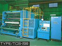 TYPE/TCS-2000